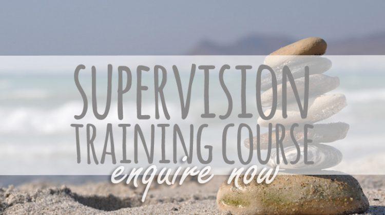 supervision-training-course
